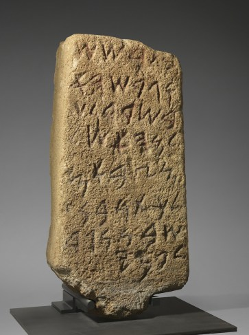 The Nora Stone - a 9th century Phoenician votive stele from Nora, Sardinia