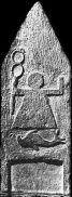 The sign of Tanit on a votive stele